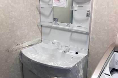 洗面台の交換