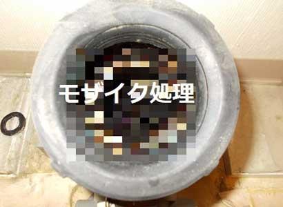 更新していない排水管